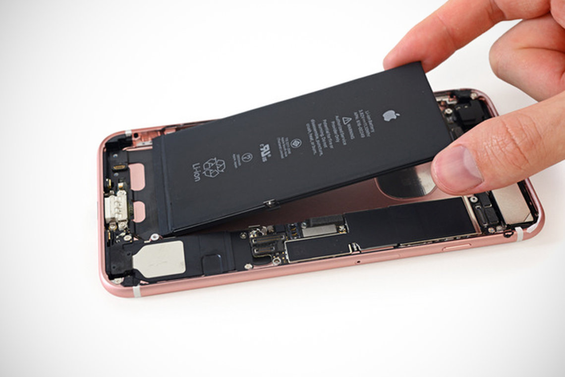 IPHONE BATTERY REPAIR